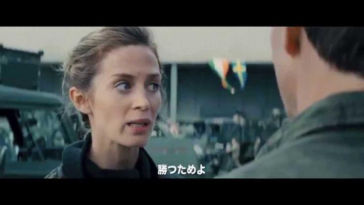 オール・ユー・ニード・イズ・キル(2014)特別映像(エミリー・ブラント)