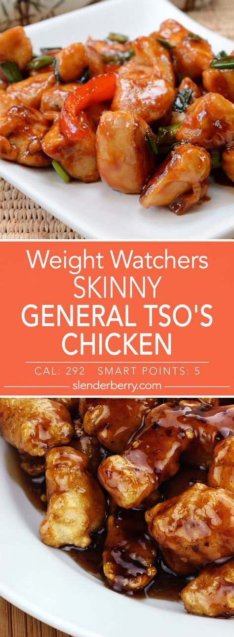 Weight Watchers Skinny General Tso's Chicken Recipe - 5 Smart Points 292 Calories