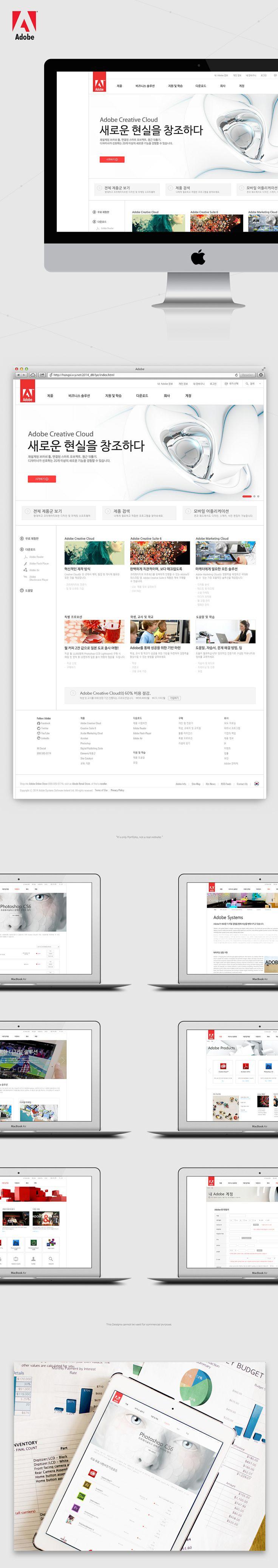 Web Design - Adobe Systems 웹사이트 리디자인 프로젝트