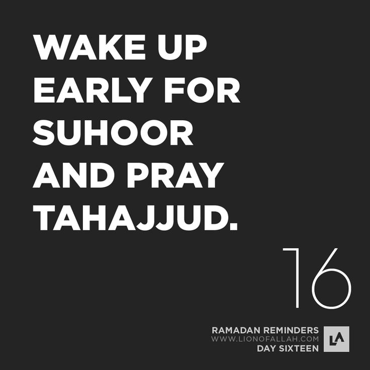If you haven't already started praying Tahajjud ( though you should have started already from the beginning of Ramadan ) then here's a tip. More Inspiration   www.LionofAllah.com