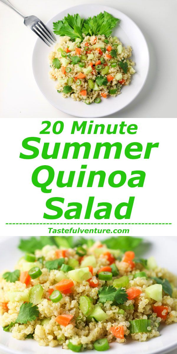 This 20 Minute Summer Quinoa Salad is healthy and easy salad to make, under 200 Calories! | http://Tastefulventure.com