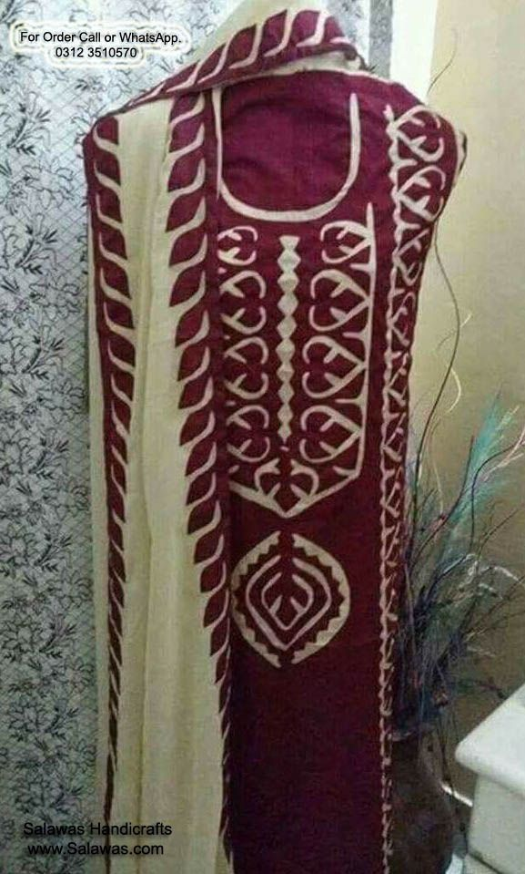 7e58fafaa80 Find Best Applique work kurta Collection   Applique Shirts Designs from  Pakistan The Designs of 2018 Also Know as Aplic Sindhi Work embroidery   applique ...