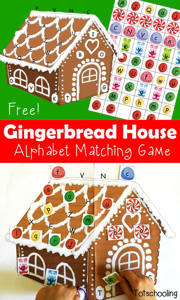 FREE Gingerbread House Alphabet Matching Game with upper and lower case letters included. Fun and educational preschool activity for the holidays!