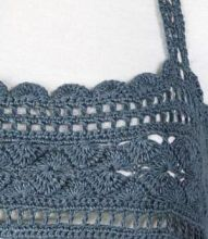 Nell | Berroco - free pattern for dress yoke - crochet - add to a length of cloth for a beautiful simple dress.  I would probably add cap sleeves in crochet