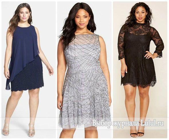 Вечерние короткие платья для полных женщин