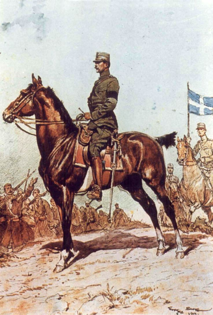 King Constantine I of Greece, by Georges Scott - Georges Scott - Wikipedia, the free encyclopedia