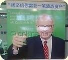 Ιnvesting in China. Now, are you sure about investing in China? - China. The second largest economy in the world. H China, a developing country.