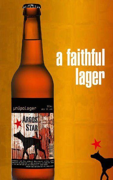 Ζέος Argos Star-Greek beer!