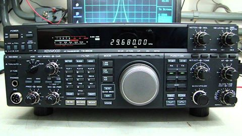 Kenwood TS-850/AT HF Trancseiver
