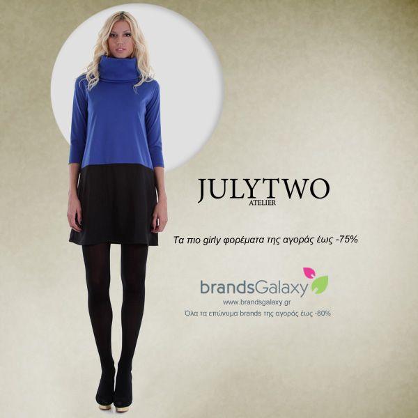 Stylish dresses July Two www.brandsgalaxy.gr