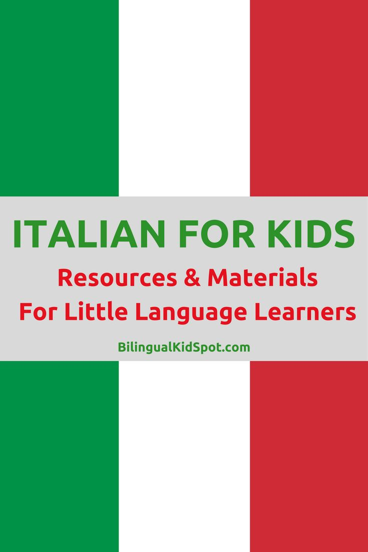 English In Italian: Teach Kids Italian With These Language