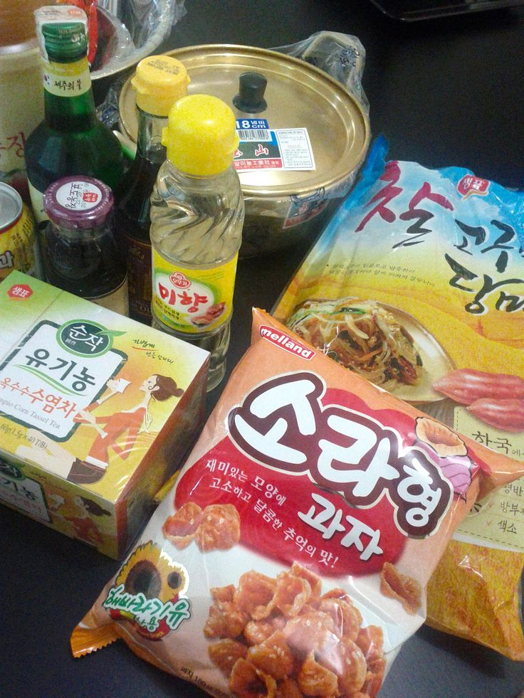 Krazy in Korean Supermarket by by www.krazykartika.com