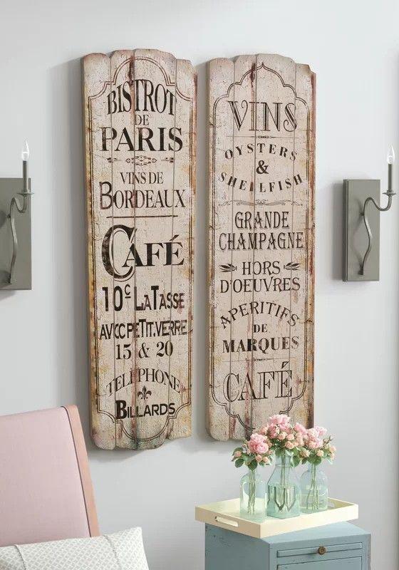 Parus Cafe Wood Signs Set Of 2 Bistro French Country Farmhouse Kitchen Dining Wall Decor Art Home Ad