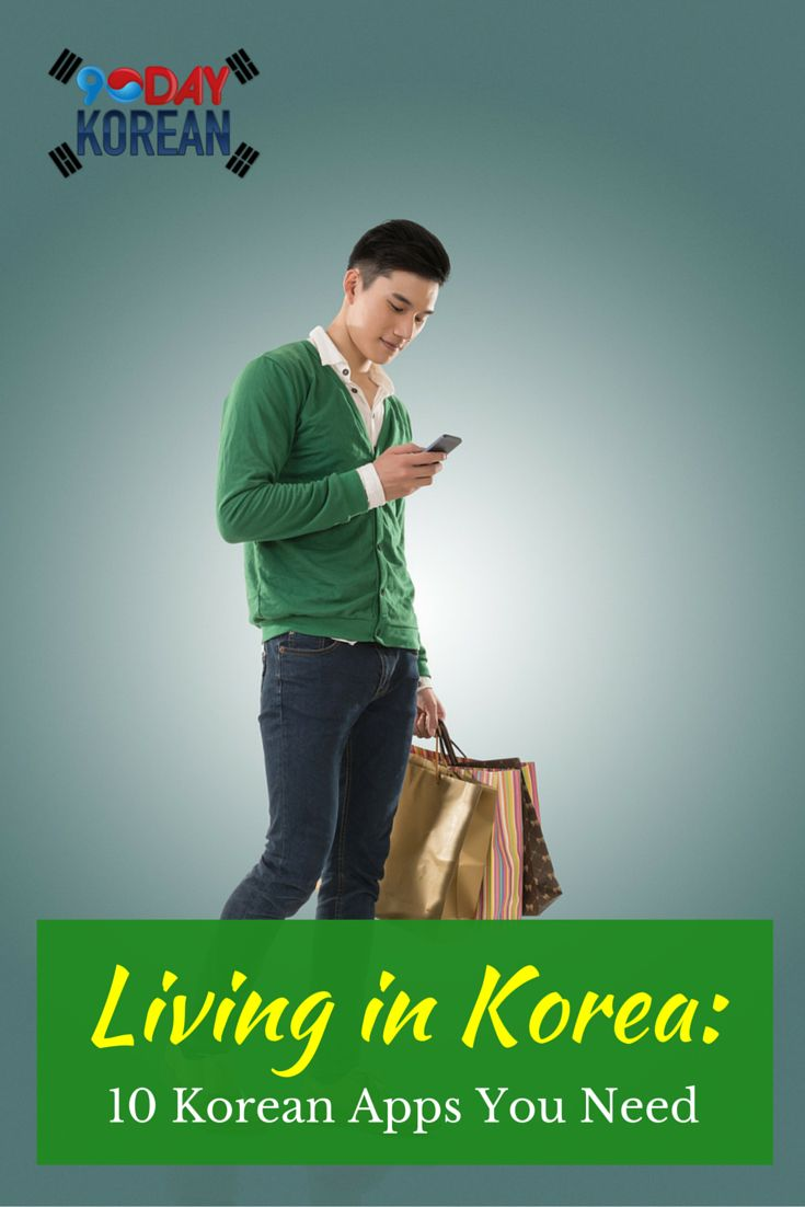 Living in Korea: 10 Korean Apps You Need.  10 fantastic apps that will make your life or visit in #Korea much better!