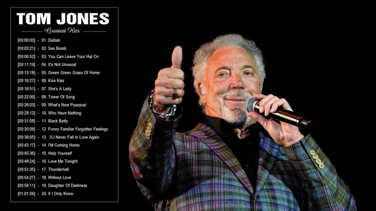 Tom Jones Greatest Hits Full Album 2017 | Top 30 Best Songs Of Tom Jones
