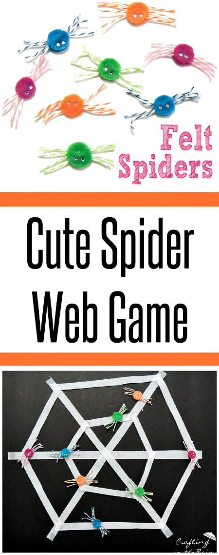Spider Web Game   Crafting in the Rain