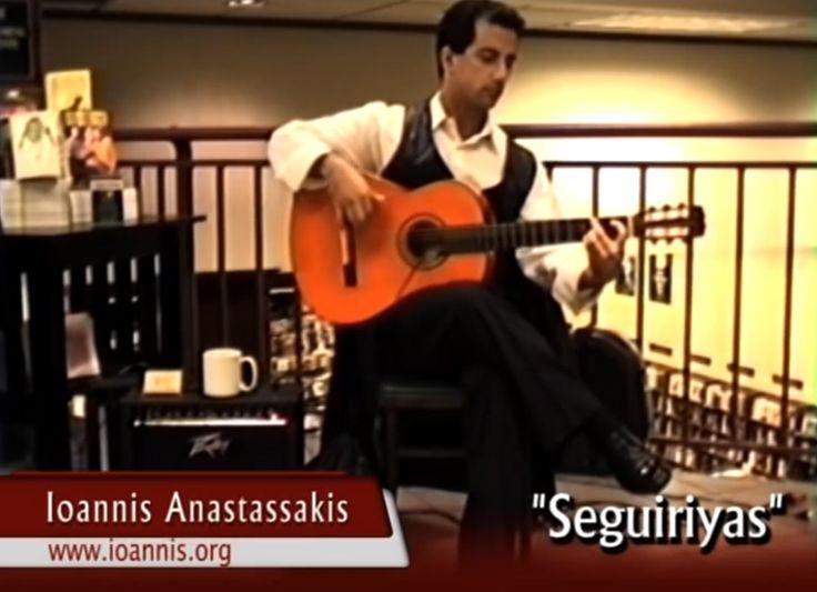 Seguiriyas – Solo Flamenco Guitar