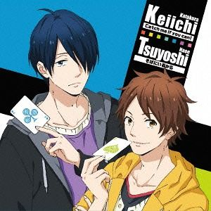 CDJapan : Catch me if you can! / Soba ni Iru Kara Keiichi Katakura (CV: Nobunaga Shimazaki), Tsuyoshi Naoe (CV: Koki Uchiyama) CD Maxi