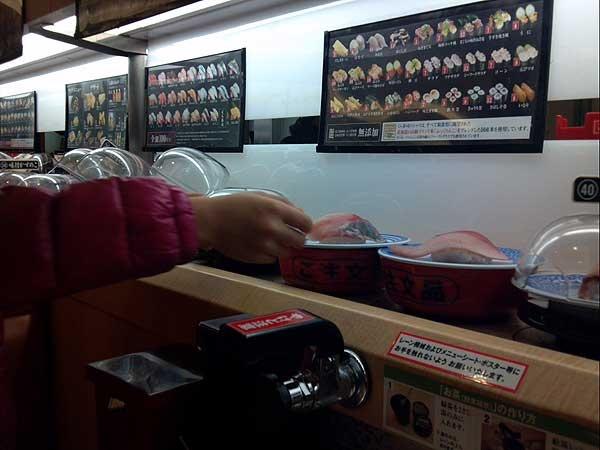 Japanese Sushi on rail(Conveyor belt sushi)