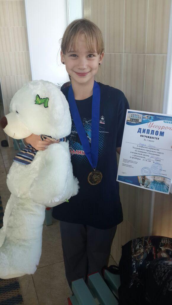 Дарья выиграла двоеборье по плаванью - 1 место!! Золото!!