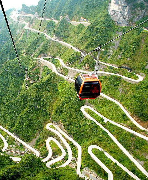 Tianmen Mountain,China | See More