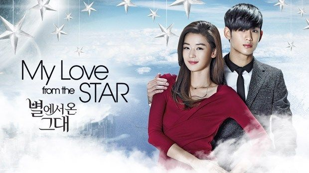 My Love From The Star My Love From Another Star Korean Drama