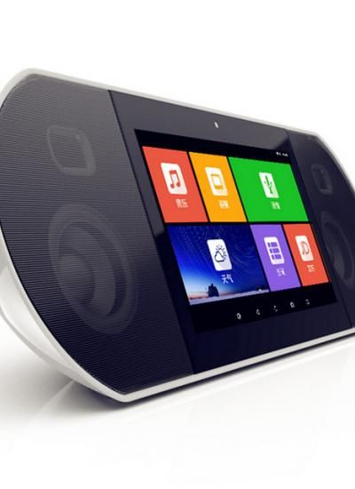 Android Sound Bar