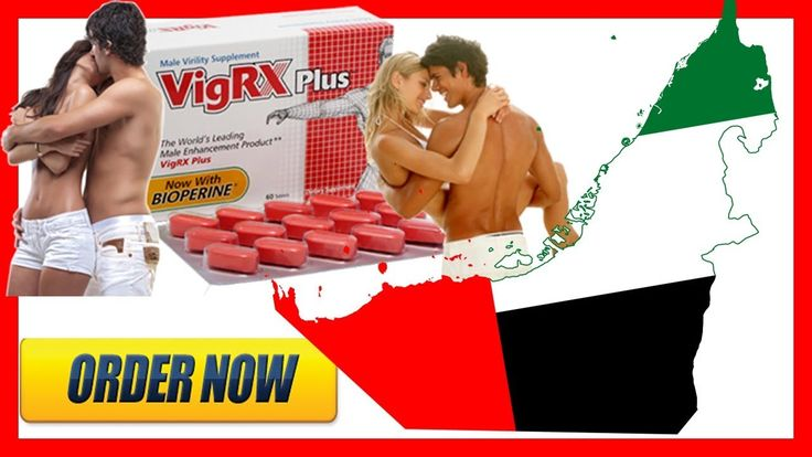 VigRX Plus is a most popular natural male enhancement pill available in Dubai. It is made with 100% pure and organic ingredients. This new discovery comes with bioperine which makes it more effective than before. It has been clinically studied and proven as best male enhancement pill. It helps to achieve harder, firmer and long lasting erections. It also increases overall sexual stamina and supercharges energy level. It will give you a feeling of real man which will boost your total…