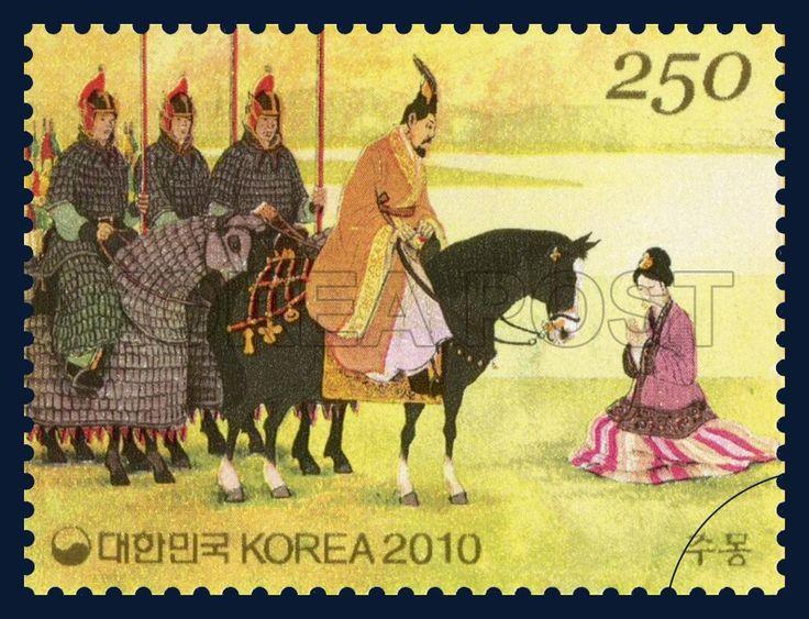 Jumong Special Stamps, king, woman, history, orange, green, 2010 9 14, 주몽 특별우표, 2010년 9월 14일. 2758, 금와왕과 유화부인의 만남, postage 우표