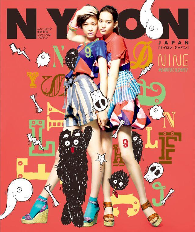2013 March issue by Shinpei Onishi (shinpeionishi.com)