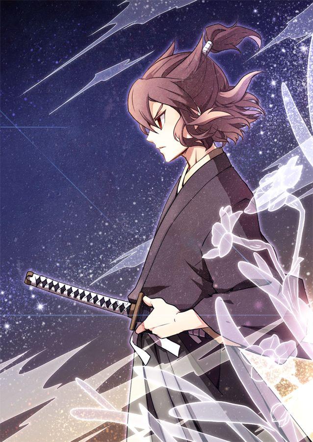 Inazuma Eleven Shindou