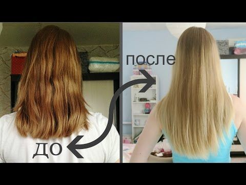 Смывка краски с волос / Натуральное осветление в домашних условиях - YouTube