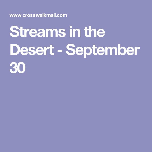 Streams in the Desert - September 30