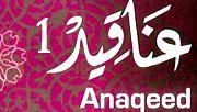 http://nasyid.masbadar.com/download-nasyid-misyari-rasyid-alafasy-anaqeed-1-2009-مشاري-راشد-العفاسي-عناقيد/