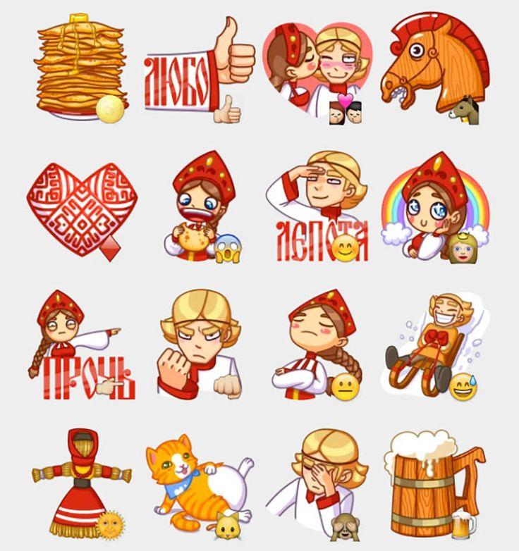 Maslenitsa Stickers Set   Telegram Stickers