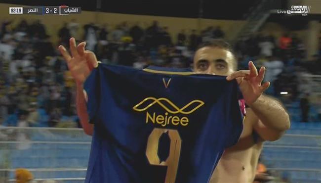 أهداف النصر والشباب 3 2 في ختام الدوري السعودي Academic Dress Football Fashion