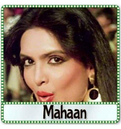 http://hindisongskaraoke.com/all-karaoke/3873-yeh-din-toh-aata-hai-mahaan-mp3-format.html  High quality MP3 karaoke track Yeh Din Toh Aata Hai from Movie/Album Mahaan and is sung by Asha Bhosle, R. D. Burman and composed by R. D. Burman