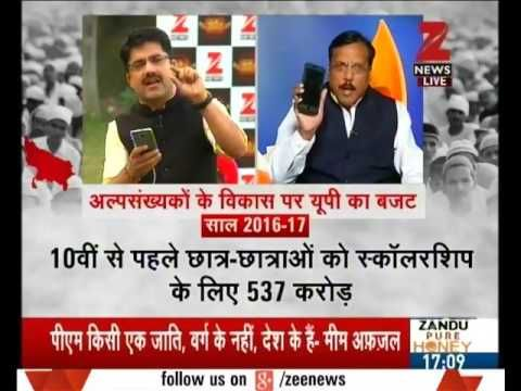 ताल ठोक के : 'हिंदू हित' साम्प्रदायिक, 'मुस्लिम हित' सेकुलरिज्म?   Zee News Hindi