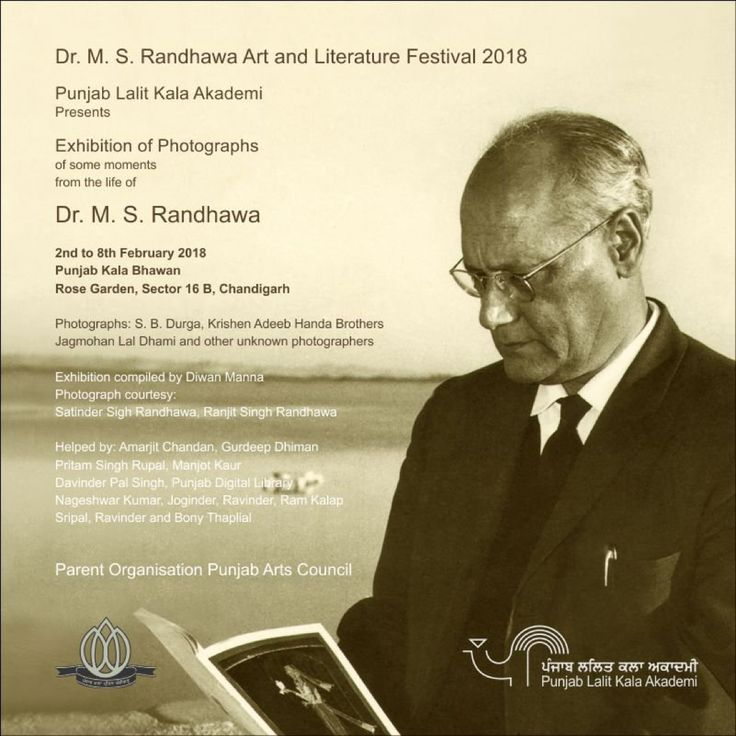 Vice Chancellor of Punjab Agricultural University. He was a pioneer in ushering Green Revolution in Punjab.  Dr. M.S. Randhawa Art and Literature Festival 2018 (from the collection of Panjab Digital Library).