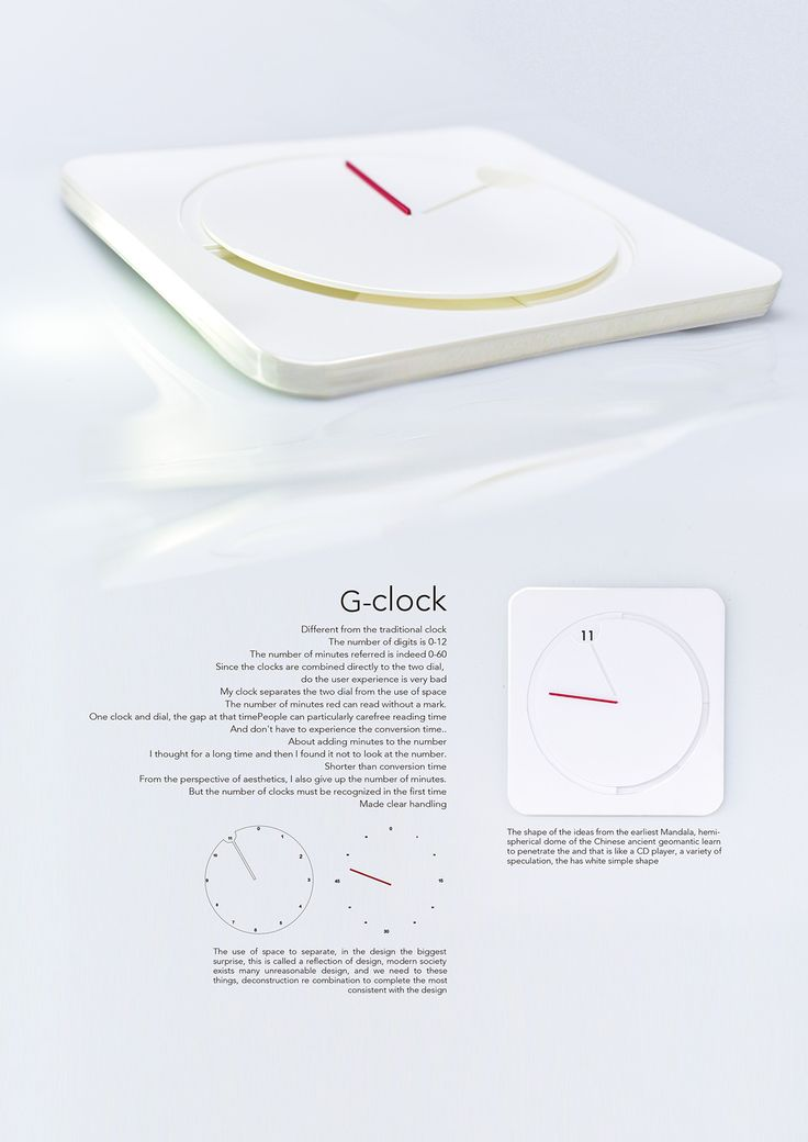 G_clock on Behance