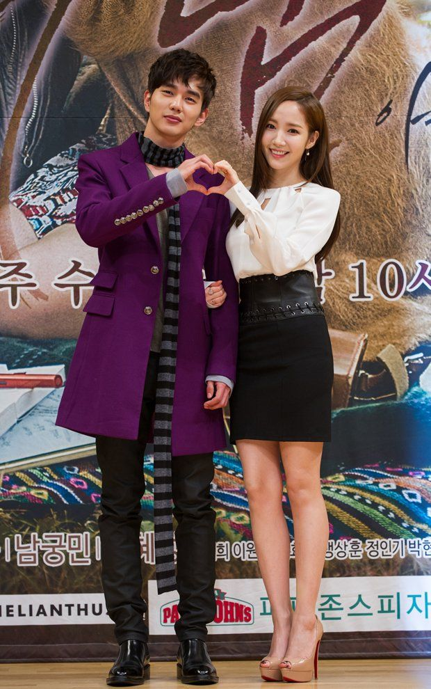 Yoo Seung Ho admits that he was very nervous to meet Remember costar Park Min Young