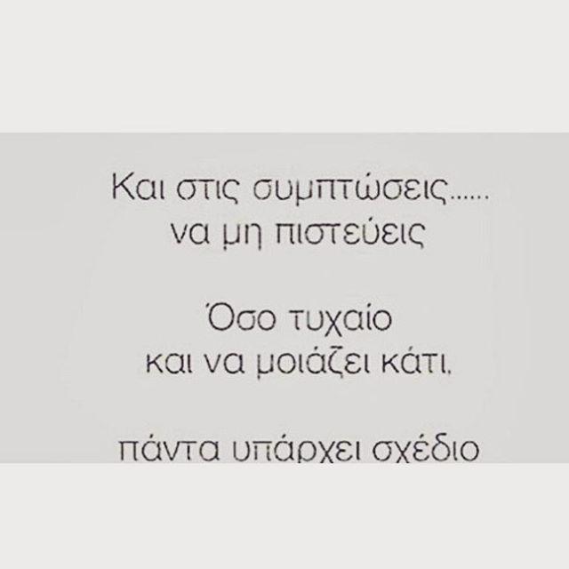 """Gefällt 80 Mal, 1 Kommentare - Olga Pavlidou (@olga_pavl_) auf Instagram: """"#gn """""""