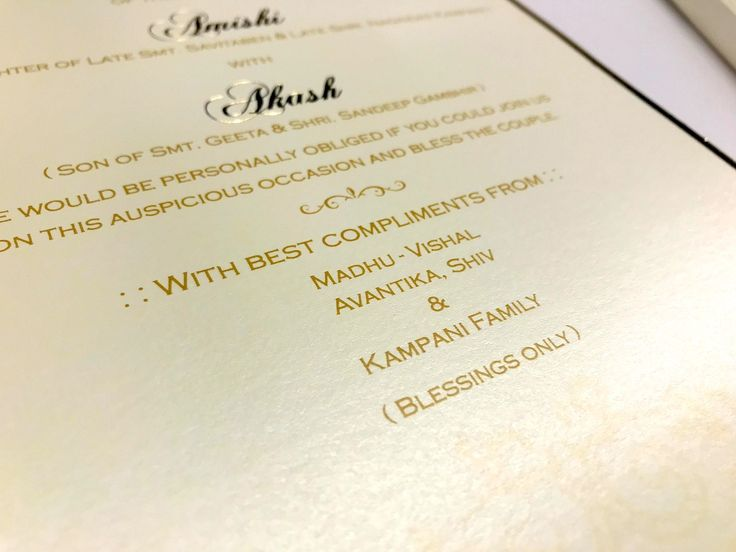 Wedding Invitation No Gifts: Wedding Invite Wordings Guide: RSVP, Compliments & Gifts
