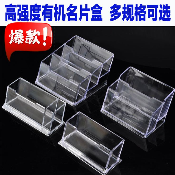 Nama Akrilik maju Super Transparan Batal Plastik Business Card Holder Tampilan Stand Shelf
