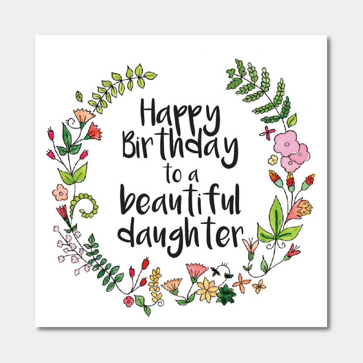 images of birthday wishes for daughter - photo #27