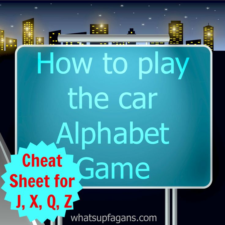 I love the car alphabet game! And I appreciate the sheet cheat for the hard letters J, X, Q, and Z!