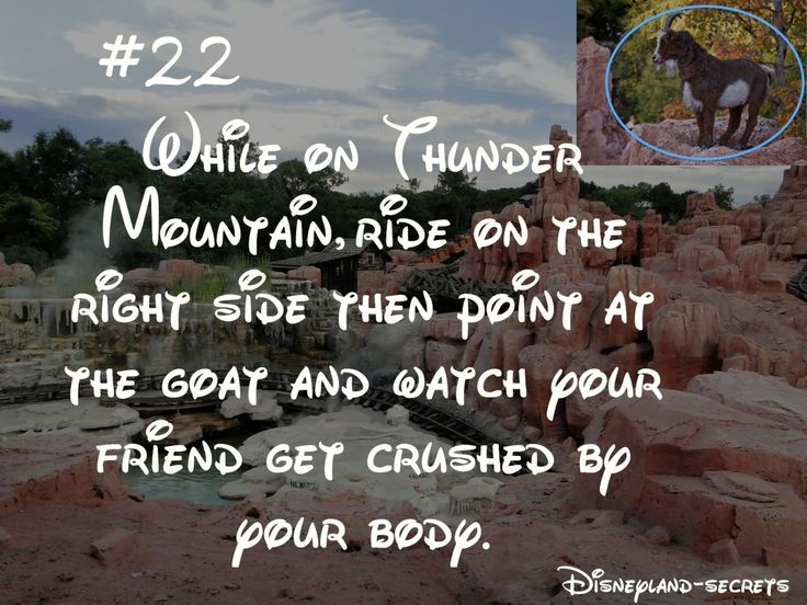 This is the Disneyland Goat trick. It also causes a queazy stomach when you are riding.