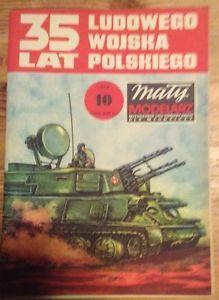 MAŁY MODELARZ No. 10, 1978 ZSU - 23 X 4 Soviet Anti-aircraft Gun Paper Model | eBay