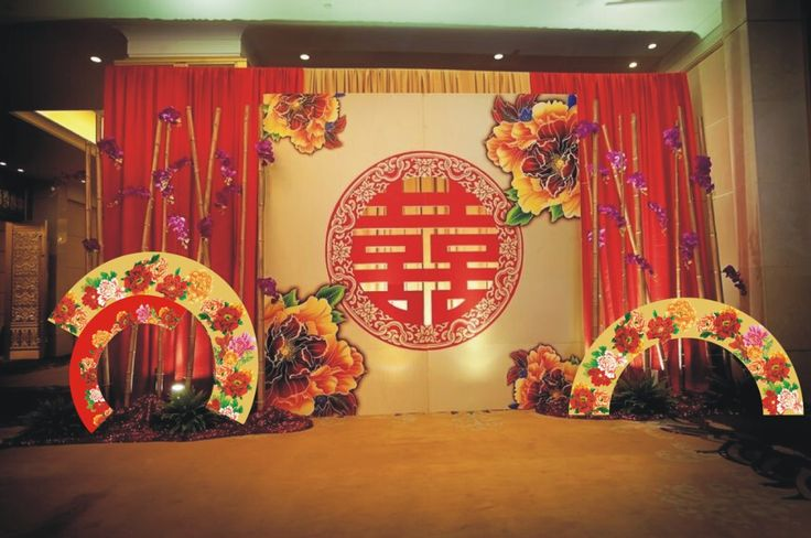 Traditional chinese wedding stage set up traditional for Asian wedding stage decoration manchester