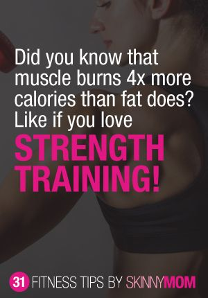 Does muscle burn more calories than fat?